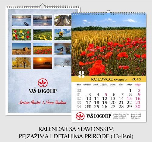 kalendar-sa-slavonskim-pejzazima-13-lisni